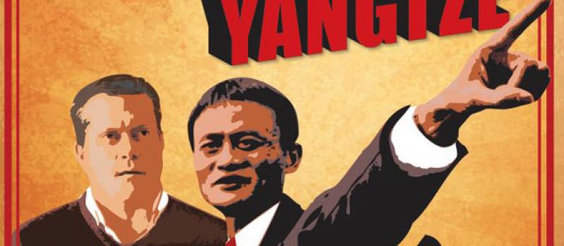 Alibaba Jack Ma e-commerce chine